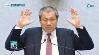 대전중문교회 장경동 목사 - 제사