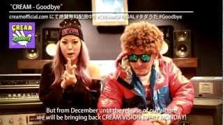 """CREAM - Back In Osaka"" Thumbnail"