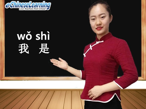 Beginner Mandarin Chinese: 'What's Your Name?' with Joyce