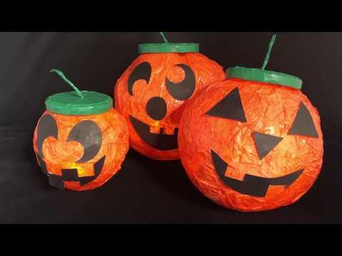 Paper Mache Pumpkin Jack O' Lanterns