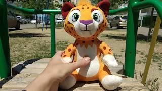 """Обзор игрушки Лео из мультфильма """"Лео и Тиг"""". Leo and tiger."""
