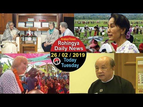 #Rohingya Daily News Today 26 February 2019 | أخبار أراكان باللغة الروهنغيا | ရိုဟင္ဂ်ာ ေန႔စဥ္ သတင္း