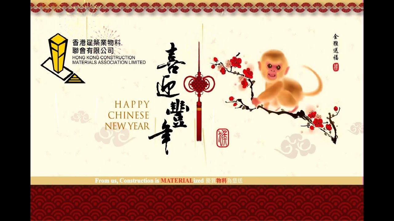 Chinese New Year greetings from Hong Kong Construction Materials ...