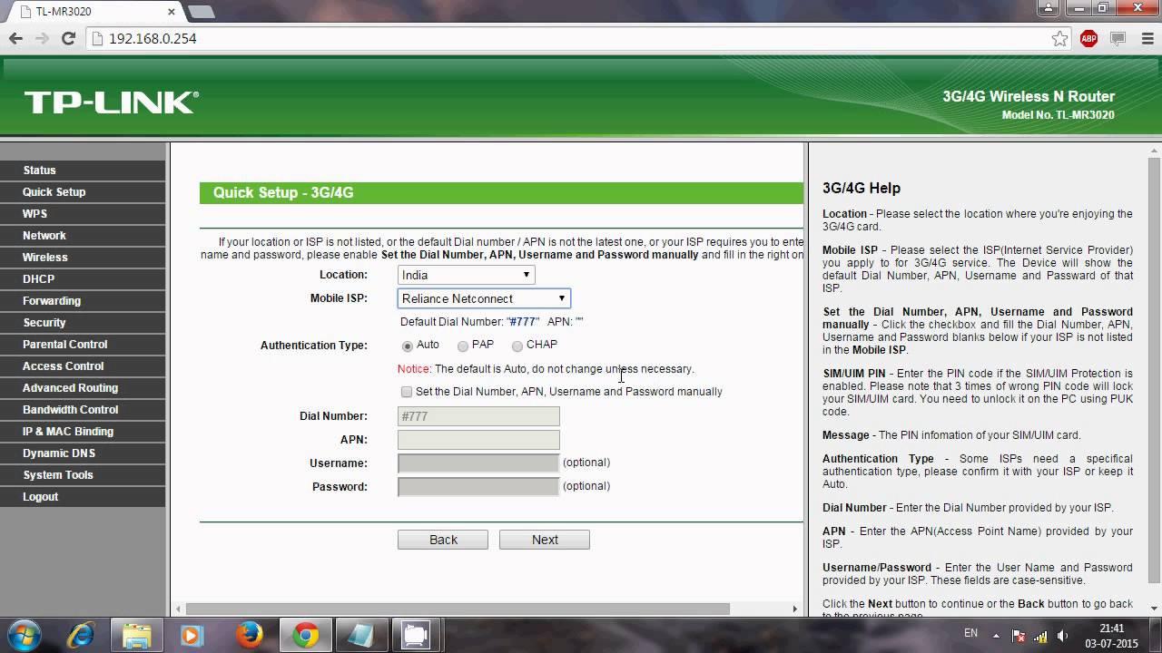 Tp Link Tl Mr 3020 3g 4g Router Interface Setup Youtube