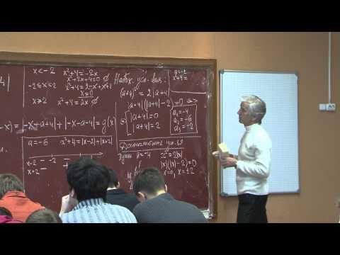 ответы гиа по математике вариант ма90203
