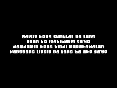 Jireh Lim - Buwelo with Lyrics