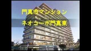 門真市 「 ネオコーポ 門真東 」マンション ギャラリー 京阪 大和田駅