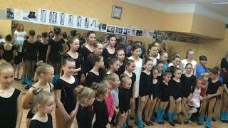 Открытый урок Клуба танца и вокала ''Идеал'' (г.Киев)