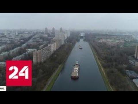 Зимой на Москву-реку выйдут патрульные катера-вездеходы - Россия 24