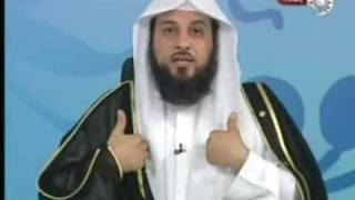 هل يجوز ان اتزوج اخت اخي من الرضاعة :: محمد العريفي
