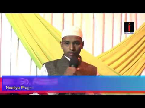 Akbar Ali Natiya program nagpur momin pura