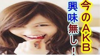 【仰天事実】前田敦子 AKBについて中居にツッコまれファンから非難殺到...