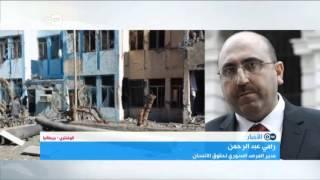 الحرب في سوريا: قوات النظام تستعيد السيطرة على مناطق من داعش   الأخبار