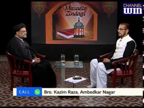 Namaaz and Azaadari by: Maulana Aslam sb