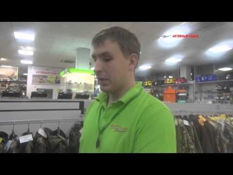 видео: Самые теплые зимние костюмы graff. 613 и 713 у нас! В магазинах Активный отдых!