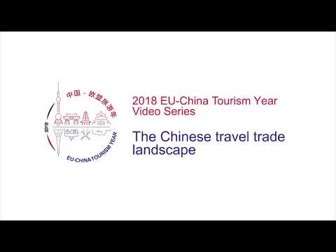 The Chinese travel trade landscape | 2018 EU-China Tourism Year Video Series