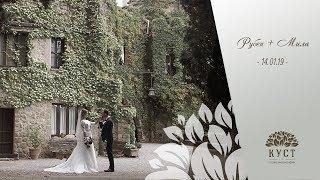 Рубен + Мила - Свадебный фильм. Испания, Барселона 14.01.19