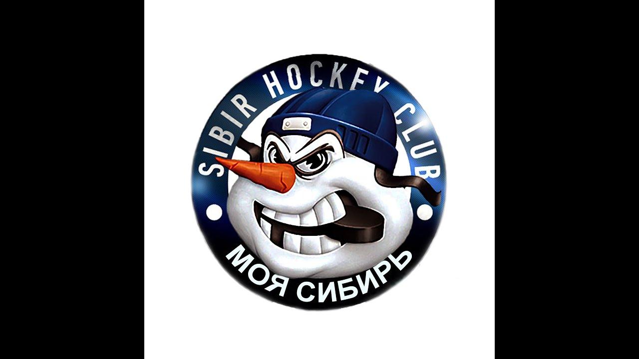 картинки хоккей сибирь