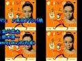 渡辺マリ: ♪東京ドドンパ娘 歌:beni9jyaku(紅孔雀)