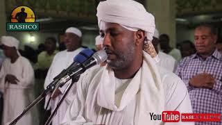 شيخ الزين محمد سورة الحجر تراويح 2019