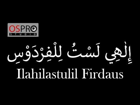 Ega - Ilahilastulil Firdaus إلهي لشت للفردوس Video Lyrics Version