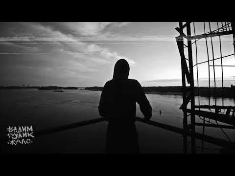 Вадим Булик  - Жало [НОВЫЙ ТРЭК / 2019]