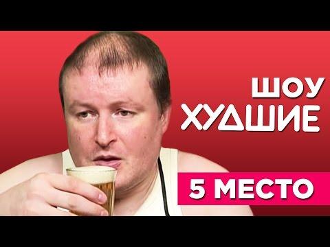 Званый ужин. Николай Должанский - [ХУДШИЕ] 18+