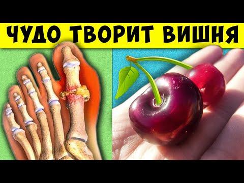 Вопрос: Как есть вишни?