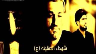 x202b احمد الساعدي وعلي الدلفي شهداء العقيلة 2013  x202c  lrm  medium