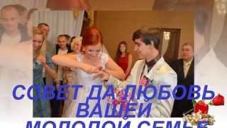 Свадьба Кати и Вовы, на песню Алегровой И.,
