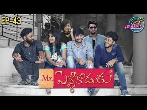 FRUITS - Telugu Web Series EP43    Mr. పెళ్లి కొడుకు