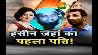 Mohammed Shami की पत्नी Hasin Jahan का पहला पति!