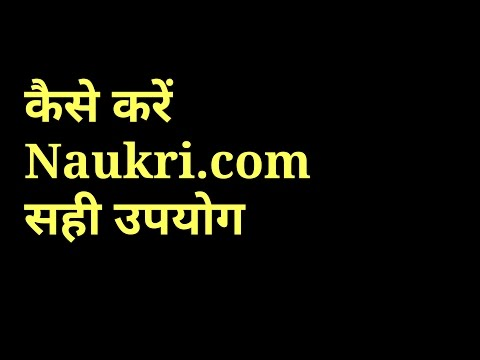 [Must Watch] How to use Naukri.com effectively [Hindi]