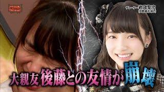 『AKBINGO!』(日本テレビ系)の10月17日放送回では、「同期の因縁完全...