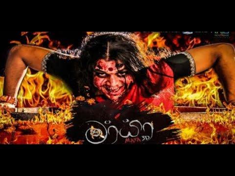 Download New sinhala films 2020/maya sinhala full film