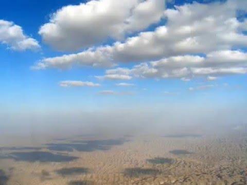 Flying in Afghanistan