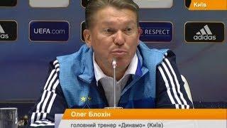 Блохин прокомментировал поражение Динамо странным набором слов