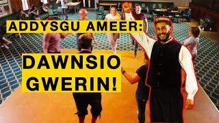 ADDYSGU AMEER - DAWNSIO GWERIN