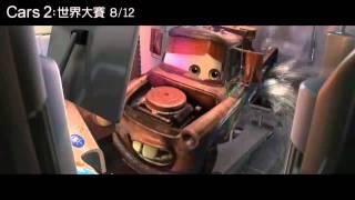 【the car電影】「the car電影」#the car電影,【Cars2:世界大...