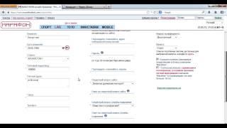 видео Как открыть букмекерскую контору и что нужно для открытия