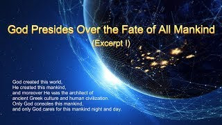 "The Word of God | ""God Presides Over the Fate of All Mankind"" (Excerpt 1)"