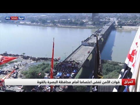 قتلى وجرحى أثناء فض الأمن لاعتصامات المتظاهرين ببغداد والبصرة  - 16:54-2019 / 11 / 8