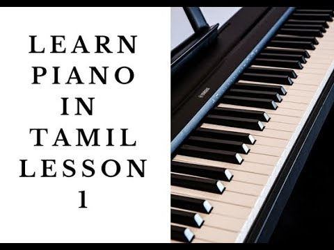learn piano in tamil lesson 1