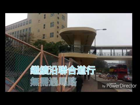 DTA2017  Walking route from Lok Fu Station