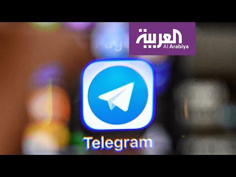 تفاعلكم | تطبيق تيليغرام يحسن أدوات الاتصال  - نشر قبل 3 ساعة