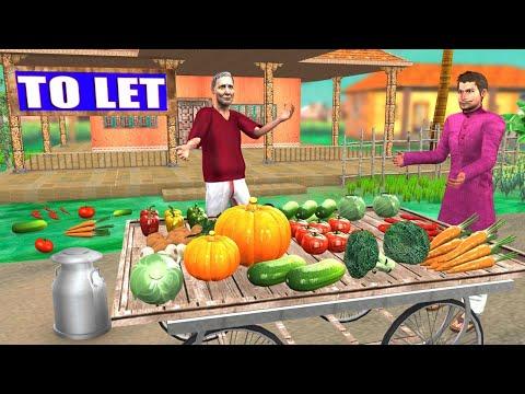 घर का मालिक Kahaniya - Hindi Funny Story - Panchatantra Kahani