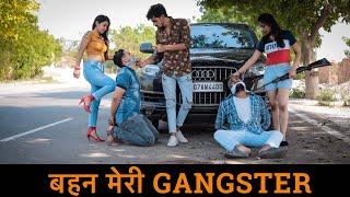 Behen Meri Gangster | बहन मेरी गैंगस्टर | देसी भाई की बहन | Prince Verma