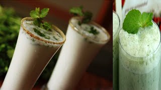 Pudina Chaas - Summer Special Drink