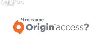 Origin Access: выгодное предложение для ПК-игроков?