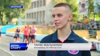 День спорт на каналі TV5 24.07.2017